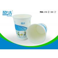 Wholesale 400ml Disposable Cold Drink Paper Cups OEM / ODM For Offices And Restaurants from china suppliers