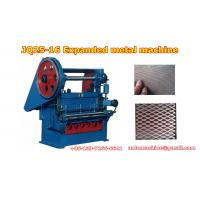 New Designed! Expanded Metal Machine