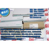 Wholesale Siemens TI 435-CPU from china suppliers