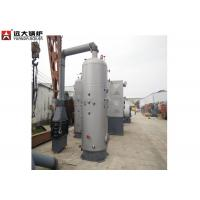 Wholesale Wood Pellet Vertical Steam Boiler Easy Operating Steam Output 7 Bar Pressure from china suppliers