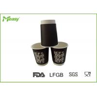Wholesale Double Wall / Ripple Wall Disposable Paper Cups Bosch Logo Printed from china suppliers