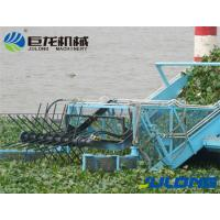 Wholesale water hyacinth cutting ship from china suppliers