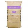 Custom made Multiwall Paper Bags , Laminated Woven Polypropylene Sacks for Garden Seeds for sale