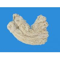 Wholesale pork casing from china suppliers