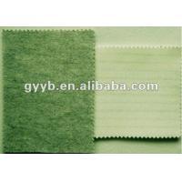 Buy cheap Antistatic Felt with Carbon Fiber from wholesalers