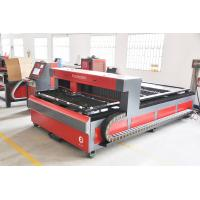 Wholesale 3000Kg High Power Laser Cutting Machine 0HZ - 300Hz Pulse Repetition Frequency from china suppliers
