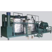 Buy cheap Engine Oil Purifier/ Oil Regeneration System from wholesalers