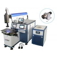 Wholesale Automatic Laser Welding Machine 300W Water Cooling For Jewelry Accessories and metal from china suppliers