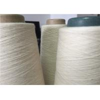 Wholesale High Tenacity Combed Soft 100% Cotton Yarn For Knitting / Weaving NE45 C100 from china suppliers