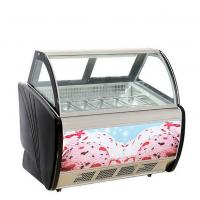 China 1500mm Back Door Ice Cream Showcase Freezer 480L Capacity Auto Defrost Type for sale