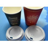 Best Personalized Hot Drinking Paper Cup Lids For Cappuccino Coffee wholesale