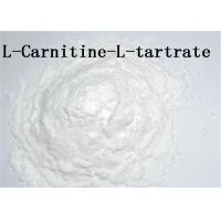 China Sport Nutrition Lcarnatine Vitamin BT L Tartrate E 36687 82 8 Solubility Clear on sale