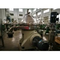 Wholesale High Efficiency Industrial Cream Separator / Centrifugal Cream Separator from china suppliers