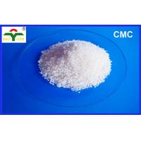 Wholesale CMC-HV CMC Industrial CAS 9004-32-4 CMC-LV API-13A-2010 from china suppliers