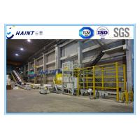 Wholesale Chaint Pulp Handling System for Stock Preparation Stainless Steel Material from china suppliers