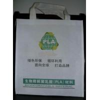 Wholesale Natural Corn Fibre PLA Bags from china suppliers