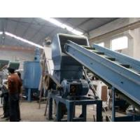 Wholesale PE Granulator (PET-RECYCLING) from china suppliers