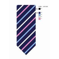 China Supply 100% silk striped necktie and silk woven fabric for sale