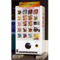 Wholesale CE Certificated Ice Vending Machine with MDB protocol coin and bill payment system from china suppliers