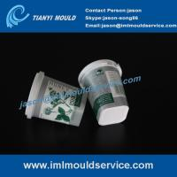 Wholesale thin-walled plastic containers mould with iml, thin-walled square box mold with iml from china suppliers