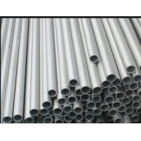 China Stainless Steel Seamless Pipe(Tubos de acero inoxidable sin costura)ASTM A312 TP304L, ASTM A312 TP316L for sale