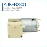 Wholesale high pressure DC vacuum pump from china suppliers