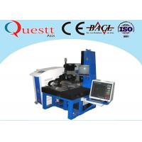 China CNC Laser Welding Machine For Platinum Gold , YAG Automatic Soldering Machine for sale