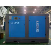 Wholesale 20m³ / min 700 CFM Rotary Screw Air Compressor / Industrial Air Compressors from china suppliers