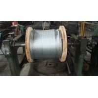 Best ACSR Conductor Flexible Galvanised Steel Wire , 3 8 7x19 Galvanized Aircraft Cable wholesale