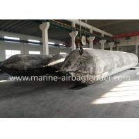 Wholesale Launching Vessels Marine Rubber Airbag 1.5m*15m Flexible Used In Shipyards from china suppliers