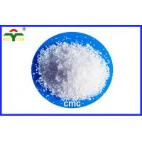 Wholesale CAS 9004-32-4 Food Grade Cellulose ISO Approval E466 Reduce Pollution from china suppliers