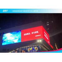 Wholesale High Resolution Outdoor Advertising LED Display For Entertainment Events from china suppliers