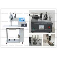 Wholesale 35Khz Ultrasonic Textile Sealing And Cutting Machine With Rotary Titanium Wheel from china suppliers