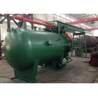 Wholesale Automatic Horizontal Pressure Filter Hydraulic Control For Liquid Filtration from china suppliers