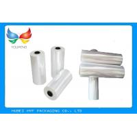 Wholesale 50mic Soft Clear 53% Printable Heat Shrink PVC Film For Sleeve Labels from china suppliers