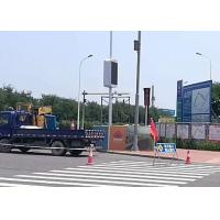 Wholesale Street Pole  SMD2727  LED  Advertising Screen Display Sign With WiFi Outdoor from china suppliers