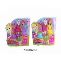 China 9  Fashional DIY Dolls,Best gifts for girl on sale