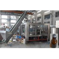 Quality Automatic Beer Filling Machine for sale