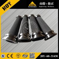 Excavadora Original PC270-7 hydraulic system Filter inner part 20Y-60-31430 for sale