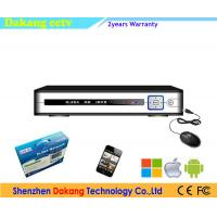 Wholesale Home Surveillance Recording 4 Channel CCTV DVR Digital Video Recorder from china suppliers