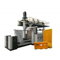 Wholesale Hdpe Manual Blow Molding Machines, Automatic Water Tank Moulding Machine from china suppliers