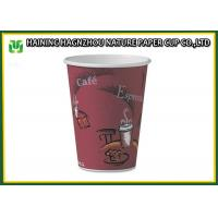 Cold Drinking 12 Ounce Paper Cups , Disposable Paper Coffee Cups With Plastic Lids