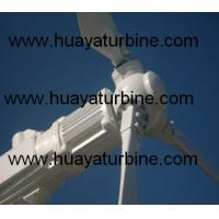 Wholesale 5kw wind turbine on/off grid working system from china suppliers