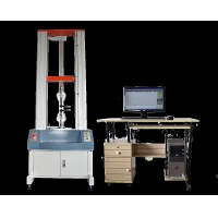 Wholesale 20KN Electronic Universal Testing Machine Two Column Servo Type from china suppliers