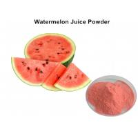 China Natural Red Watermelon Fruit Juice Powder Organic Spray Dried No Additive For Drink on sale