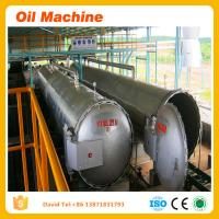 Wholesale Palm Oil Extraction Machine|Palm Oil Press Machine|Palm Oil Refining Machine from china suppliers