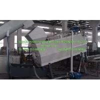Wholesale Label Remover Machine with Water (wet type) from china suppliers