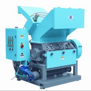 Wholesale Plastic sheet or film Granulators RG-36GX/46GX from china suppliers