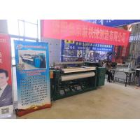 China Full CNC Type Light-duty Wire Mesh Weaving Machine ZWJ-1600B1 for sale