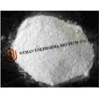 Wholesale Cefoperazone Sterile Powder For Injection/ Cephalosporin Antibiotic   (Use for Infections caused by sensitive  bacteria) from china suppliers